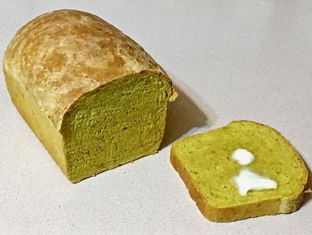 curry leaf bread